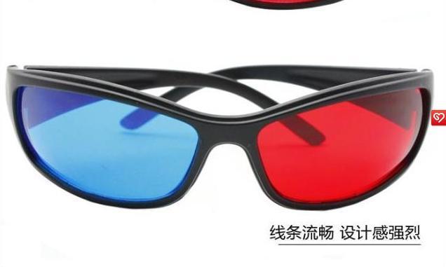 cheap stylish glasses  glasses - cheap