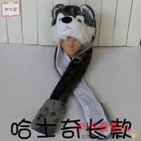 Wholesale Children S Animal Scarf Hats - Husky hat for boys and girls children 's hat animal plush hat + scarf + gloves drop ship