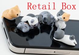 2017 cute anti dust cap Cute Cheese Cat 3.5mm Jack Anti Dust Cap Plugs Earphones and Headphones for iPhone 5 Cell Phone