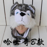 Boy Winter Fedora Children cap husky wolf hat plush toys cartoon animal hat drop shipping