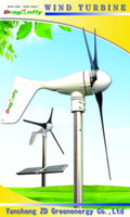 Wholesale 600W wind turbine generator with charge controller internal