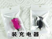 13CM X8CM Clear + Leche minorista blanco bolsa de plástico para el paquete de datos del cargador del teleférico 200pcs accesorios del teléfono celular auricular 100pcs