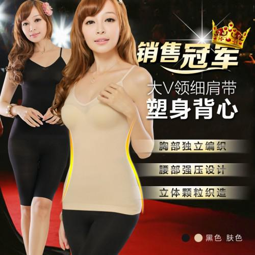 Slim Body Type Women Camisole Slim Body Women