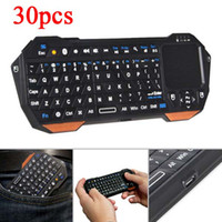 Wholesale 30pcs Portable Wireless Bluetooth Mini Keyboard Backlit Touchpad Mouse Mice Remote