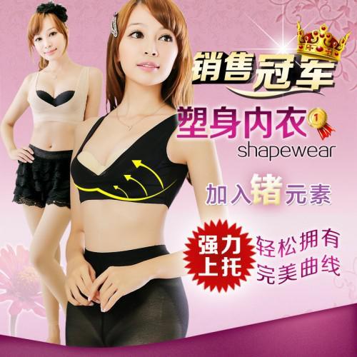 breast curve form magic