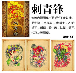 Wholesale new tattoo book magzine A4 size pc for tattoo supply
