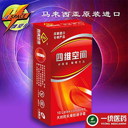 Wholesale Condom four space condoms cicada thread particles condom