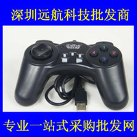 Wholesale hot sell Wellcome s game controller