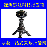 other other other hot sell Oriental pearl built-in night vision free hd computer drive full metal shell webcam