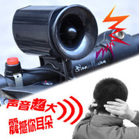 Wholesale 2013 New Jcsp vlsivery large electric horn bicycle horn bicycle bell ride speaker ld05