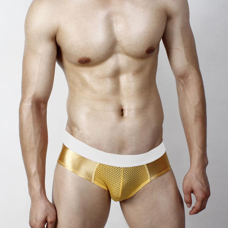 Mens Underwear China Sourcing International | Male Models ...