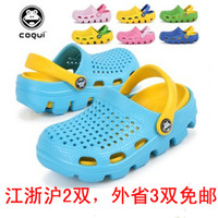 other coqui shoes - Coqui nick child small male female child hole shoes soft slippers summer mules