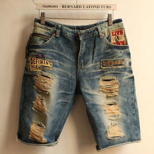2017 Hot Sales Ripped Jeans For Men/Mens Jeans Denim /Male Denim ...