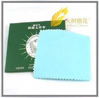 Wholesale High quality x8 cm Silver polishing cloth Material flannelette Silver cleaning