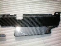 Wholesale Carbon Fiber Cooling Plate Panel for Nissan R32 GTR GT R