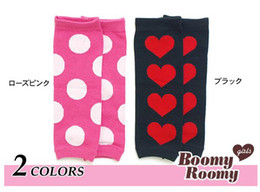 Wholesale New Arrival kids socks baby Leg warmers Baby knitted legging cotton Leg warmer styles can be cho
