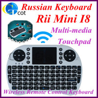 Wholesale wireless Russian keyboard Rii mini i8 G air mouse Multi media touchpad Remote control keyboard
