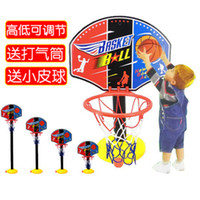 baby basketball toy - Toy basketball can lift household outdoor toys baby