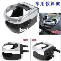 Plastic Drinks Holders  Supernova Sales Car cup holder mount car drink holder glass rack air conditioning vent cup holder