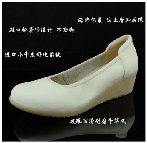 Leather Slip Resistant Shoes for Women