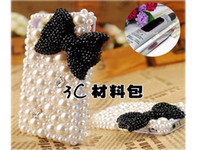 Wholesale 3D luxurious bowknot pearl jewelry Rhinestone art craft cellphone mobile phone cases DIY kits decorations glue