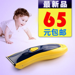 Wholesale Riwa baby hair clipper charge type child hair clipper electric adult hair clipper electric hair clip