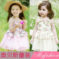 2T-3T Summer Sleeveless Vintage Girl's Summer Clothing Halter Floral Layer Yarn TUTU Dress Princess Dresses 6885