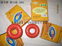 Wholesale Rubber grip ring for kg