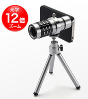 Wholesale 12X Zoom Optical Lens Phone Telescope Camera Lens with Tripod for iPhone S Smart Mobile Phone