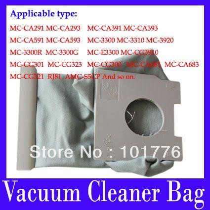 2017 Ems Household Vacuum Cleaner Bags Bag Dust Bag