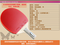 Wholesale Double happiness DHS TAKSIM table tennis racket