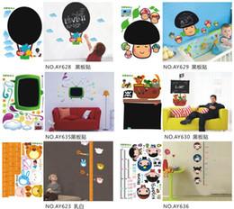 2015 designer decals 45*60cm removable Wall windows Sticker paper poster children Home Decor Room