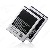 Wholesale 1350mAh EB494358VU Battery for Samsung Galaxy Ace S5830 Good Quality