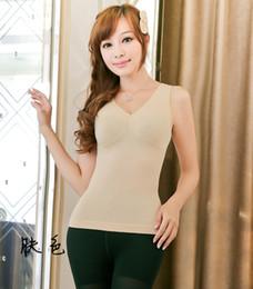 Wholesale Corset Perfect Shaper - 10pcs women colorful modal super slim Body Shaper Slimming perfect germa slim body vest body shaper