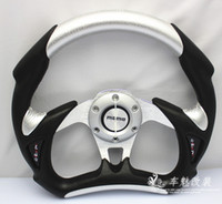Wholesale MOMO modified the steering wheel steering wheel steering wheel