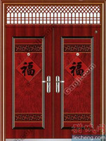Wholesale steel security door fire door