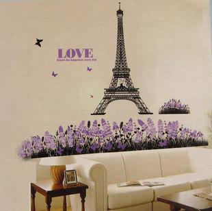 Eiffel tower in paris living room background bedroom wall for Paris wallpaper for bedroom