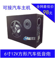 Wholesale hot sell car speaker subwoofer car audio with amplifier ultra thin