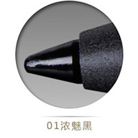 Wholesale Xiao Man the recommended genuine SOLONE Waterproof Eyeliner eyeliner paste water is not blooming t