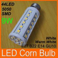 Свободная перевозка груза 9W мозоли СИД Лампочка E27 5050 SMD 44LEDs Белый теплый белый светодиод Винт лампочка мозоли 790LM B22 E14