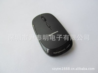 Wholesale Lenovo Mouse Wireless Mouse Optical Mouse USB mouse notebook mouse frosted surface wireless mouse
