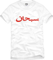 Men arabic tees - fashion tee short sleeve t shirt ARABIC TEE T Shirt shirt brand logo printed t shirt hiphop tee shirt cotton colors