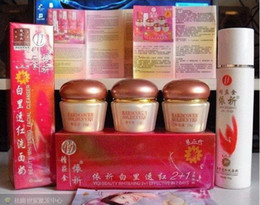Wholesale YiQi Beauty Whitening Effective In Days facial cleanser High bottle
