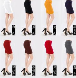 Wholesale Pop Pleated Short Skirts High Waist Bust Lady Women Skirt Colors Assorted
