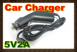 Car Charger Power Adapter 5V 2A 2.5mm For Q88 tablet MID Android Tablet PC RW-L11-31