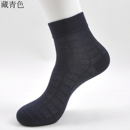 Wholesale Men s cotton cotton socks socks tide leisure sports gentleman socks men s socks
