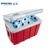 Wholesale MOBICOOL W40 car refrigerator dual use portable refrigeration refrigerator l car refrigerator cooling box