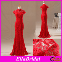 Wholesale 2013 Elegant Red Lace Sheath Column High Neck Short Sleeve Cheong sam Wedding Dresses Bridal Gowns Dress Cheongsam Ella0737