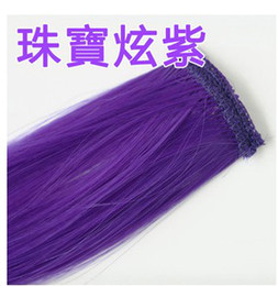 Wholesale Hot COLORism classic piece of hair beauty Highlights wigs and hair pieces long straight harajuku color hair article bundle of hair