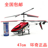 Green   827b wireless remote control helicopter built-in 47cm big spinning top instrument 14